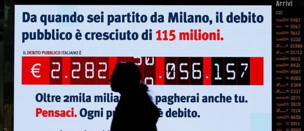 Мировой долг бьёт рекорды