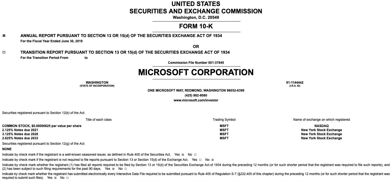 годовой отчёт Microsoft