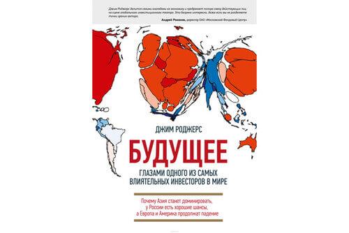 Книга Все о стратегиях инвестирования на фондовом рынке | Дэвид Браун и Кассандра Бентли